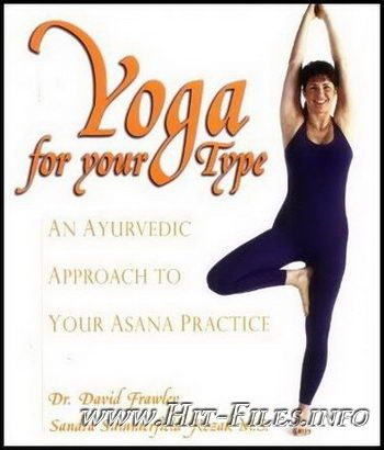 Книга по йоге - Yoga for your Type