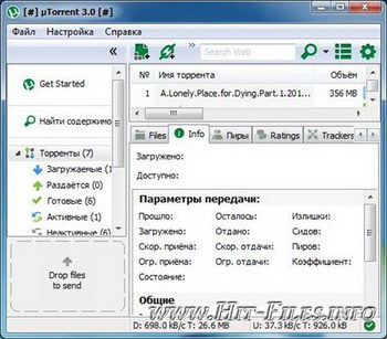 uTorrent 3.1.2 Build 26710 Stable