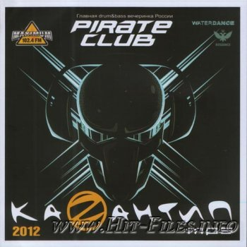 Pirate Club - Казантип