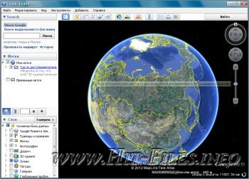 Google Earth Pro 6.2.2.6613 Final + Portable