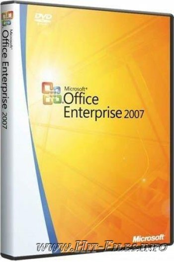 Microsoft Office 2007 Enterprise SP3 Repack