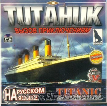 Titanic: Challenge of Discovery ( 1998 / Rus / RePack )