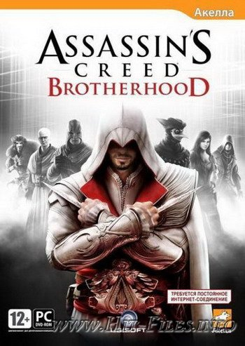 Assassin's Creed: Братство Крови / Assassin's Creed: Brotherhood (2011/RUS)