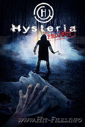 Hysteria Project ( 2010 / ENG ) на PSP