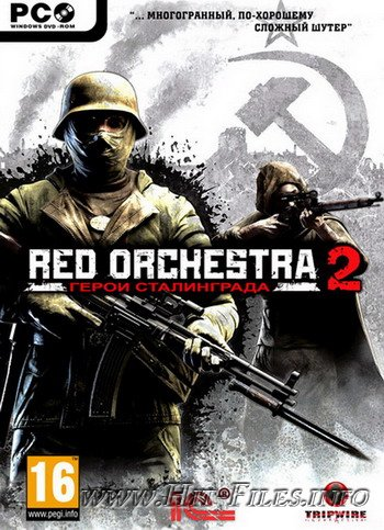 Red Orchestra 2: Heroes of Stalingrad ( 2011 / Rus / RePack )
