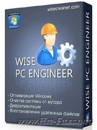 Wise PC Engineer 6.41 Build 216