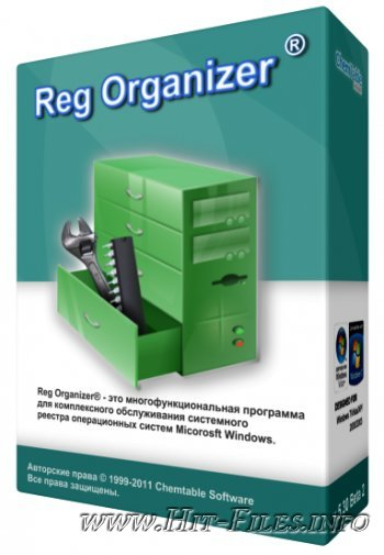 Reg Organizer 5.40 Final + Portable