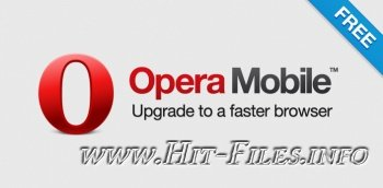 Opera Mobile 12.0.1 + Opera Mini 7.0.1 ( Rus / Android )