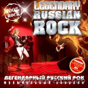 VA - Legendary Russian Rock