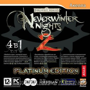 Neverwinter Nights 2 - Platinum Edition ( 2010 / Rus / Eng / RePack )