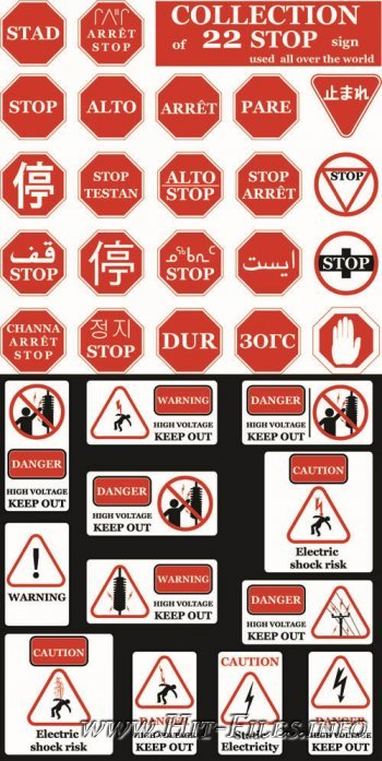 Stop and Danger - Vector Signs Collection