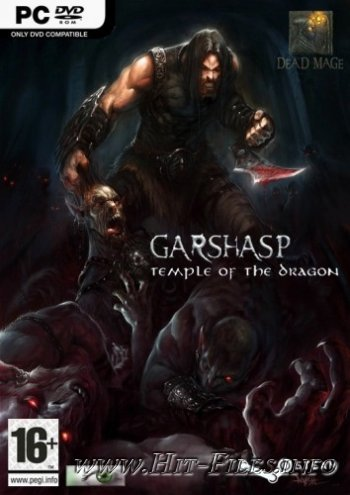 Garshasp: Temple Of The Dragon ( 2012 / Eng / FAR )