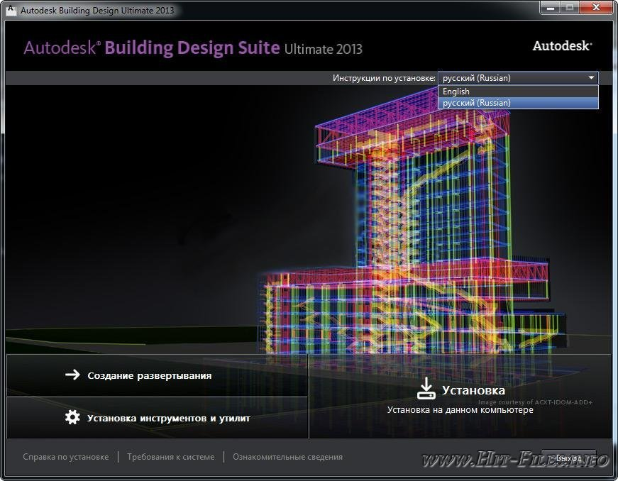 1349631704 autodesk building design suite ultimate 2013 2012eng rus isz obraz 1 87515