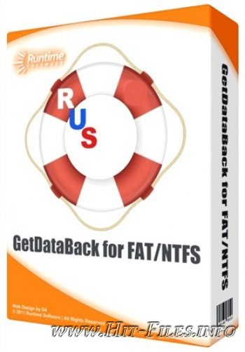 Runtime GetDataBack for NTFS & FAT 4.32