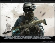 Tom Clancys Ghost Recon.Future Soldier.Deluxe Edition.v 1.6 + 1 DLC ( Update 10.01.2013 ). ( 2012 / Rus / Repack)
